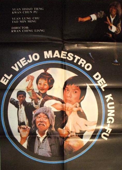 活动费用:入场免费 怀旧电影海报收藏者潘靖珑因从小学武,特别喜爱