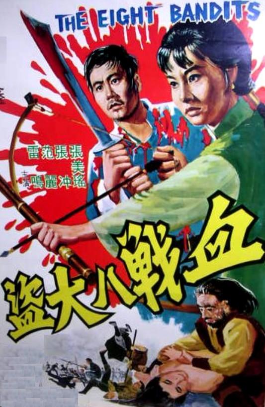 入场免费 怀旧电影海报收藏者潘靖珑因从小学武,特别喜爱武侠片电影