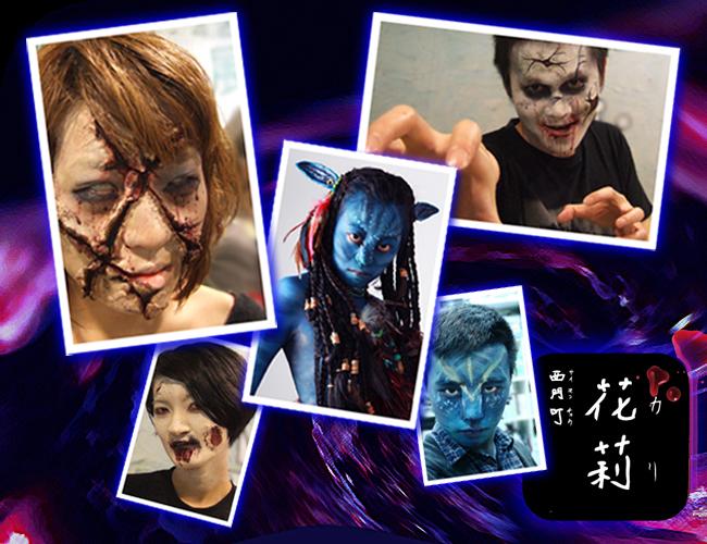 特效化妆特效化妆师伤妆动物妆